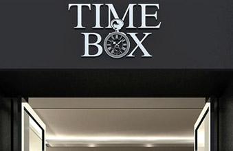 TIME BOX小图